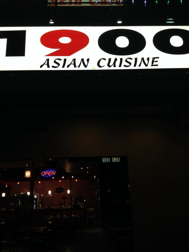 Merry christmas food fans it 39 s major awards day eating for 1900 asian cuisine