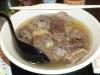 Beef ramen bowl