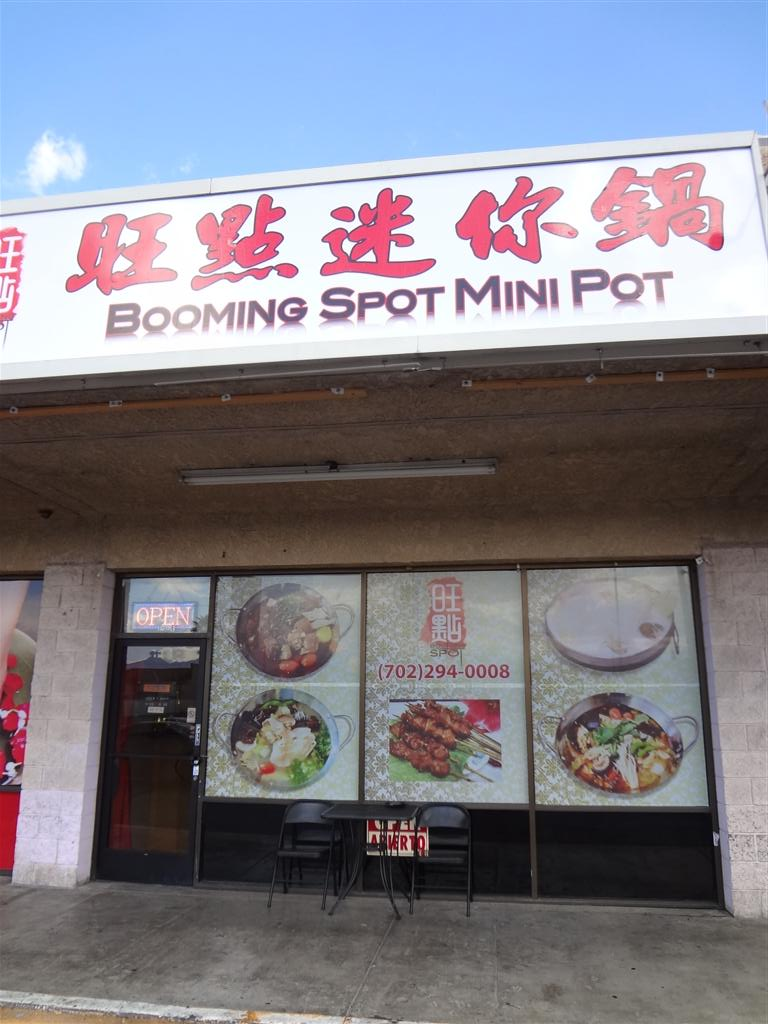 Dong bei hot pot comes to Vegas