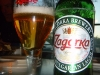 Bulgarian beer!