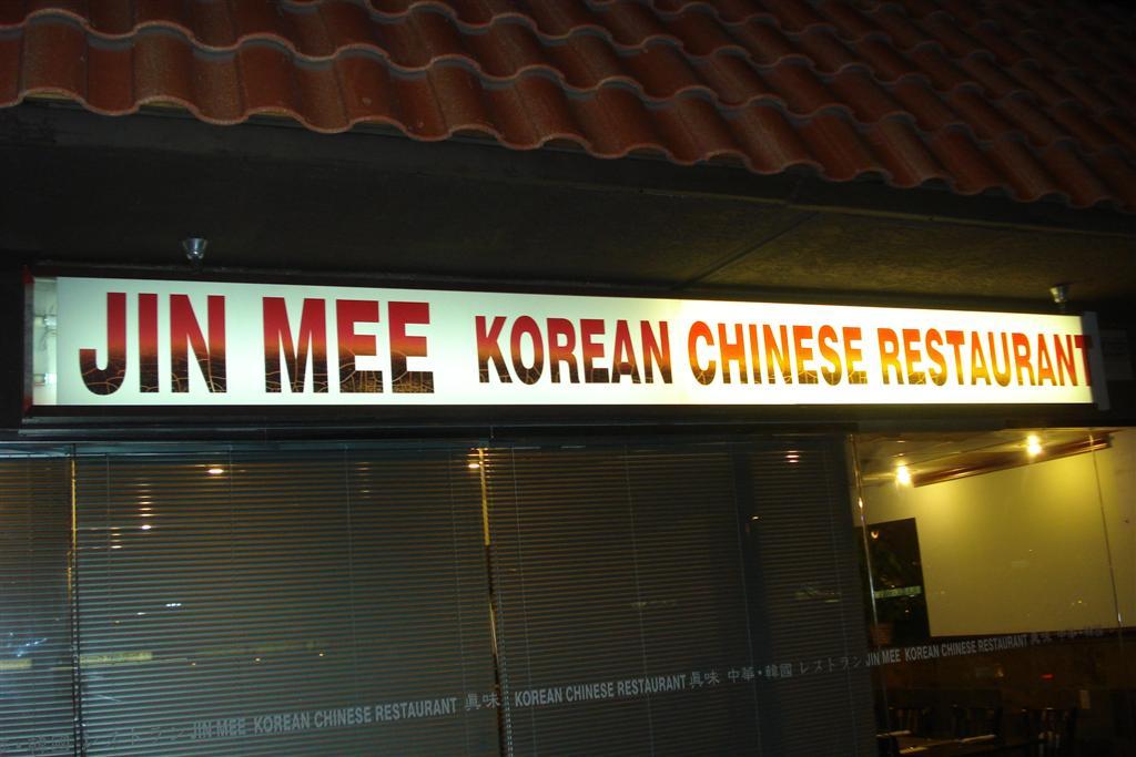 Jin Mee 030 Large