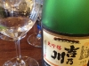 If you don't know sake, know your sake maker