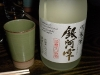 Even more sake